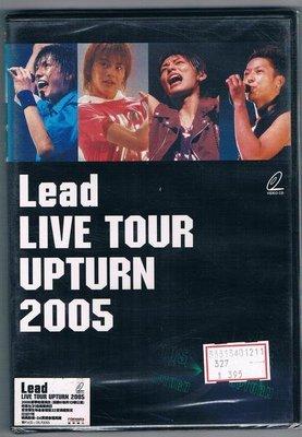 [鑫隆音樂]日本VCD-Lead LIVE TOUR UPTURN 2005(全新)免競標