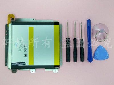 軒林-附發票 全新 C11P1514 電池 適用華碩 ZenPad 3 8.0 Z581KL P008送工具 #H193