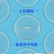 硅膠氣墊粉撲通用水晶透明干濕兩用BB霜化妝面撲 【居家樂】