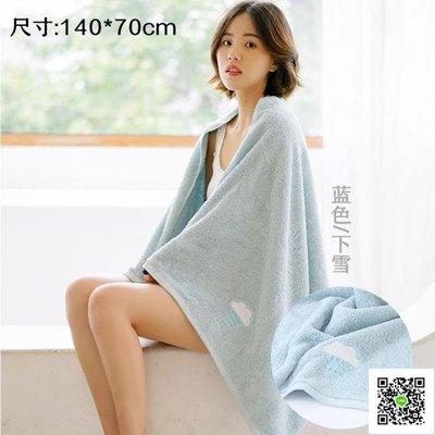 浴巾純棉成人柔軟可愛韓版男女情侶加大加厚家用毛巾套裝