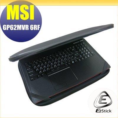 【Ezstick】MSI GP62MVR 6RF 7RF 7RFX 15吋寬 三合一超值防震包組 筆電包 組 (15W-L)