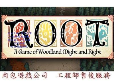PC版中文版 肉包遊戲 官方正版 茂林源記 標準版 STEAM Root