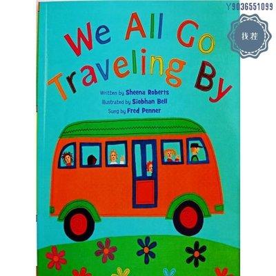 【找茬】純英文繪本We All Go Traveling By 我們去旅行 幼兒童經典英語早教益智啟蒙故事繪本 圖畫書