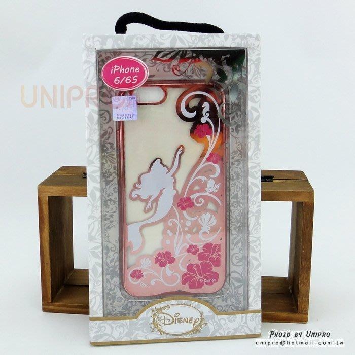 【UNIPRO】iPhone 6 6S 4.7吋 PLUS 5.5吋 迪士尼 小美人魚印象 電鍍TPU 超質感手機殼i6