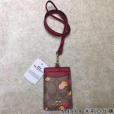 Melia 米莉亞代購 COACH 2019ss 識別證套 證件套 悠遊卡套 F31899 紅色配棕色 櫻桃圖案