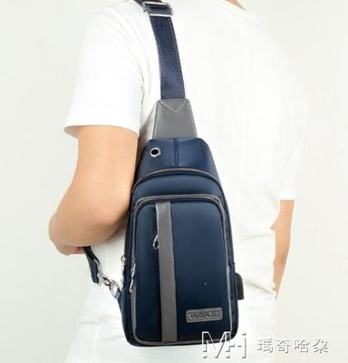日和生活館 新款胸包男士包包單肩斜背包男韓版潮休閒帆布包胸前小背包S686