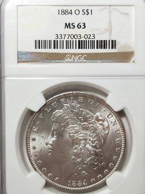 美國錢幣 Morgan 摩根銀幣 NGC 鑑定幣 MS63 1884-O年