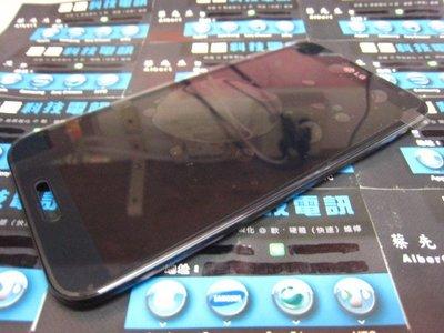 <旦通科技>LG GPro E988 原廠全新 觸控液晶含框架總成/現場維修價$900元.原廠零件