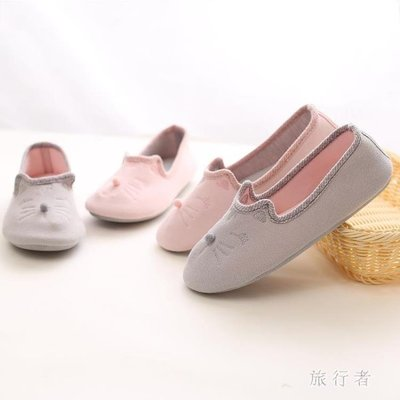 春夏軟底月子鞋 春季室內月子拖鞋包跟孕婦鞋夏季薄款產婦鞋 BT3085