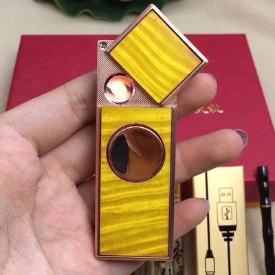 指尖陀螺打火機  「金絲楠木」 指尖陀螺+打火機+芯片2個+USB充電線一條..14檔灯光設計