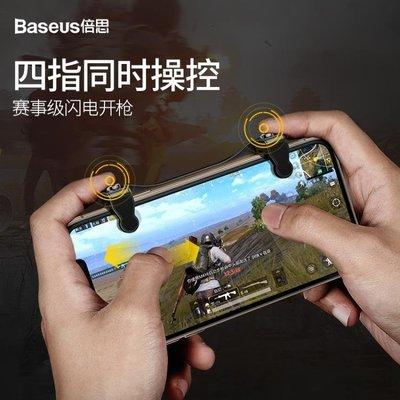 手機散熱器吃雞神器刺激戰場輔助絕地求生蘋果x手游專用走位按鍵XMTX16286