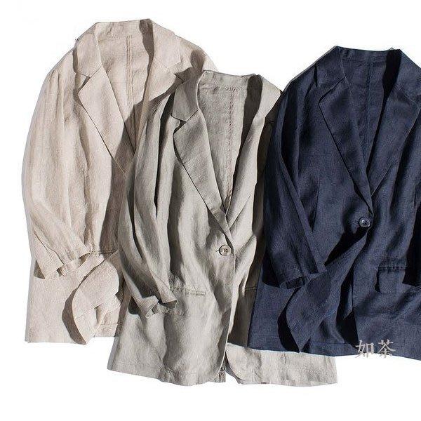【如茶】日系簡約亞麻小西裝外套