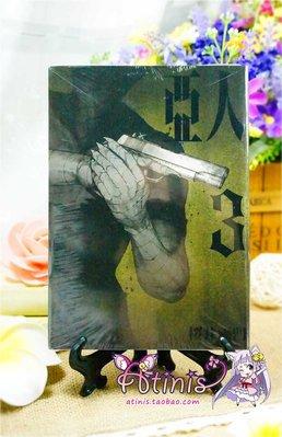 三町目-A醬正版\漫畫\亞人 1-16\三浦追儺/桜井畫門\東立\臺版