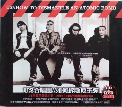 《絕版專賣》U2合唱團 / How To Dismantle An Atomic Bomb (CD+DVD.有外紙盒)