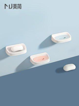 肥皂架  肥皂盒吸盤壁挂香皂架瀝水衛生間免打孔吸壁式浴室雙層香皂盒家用