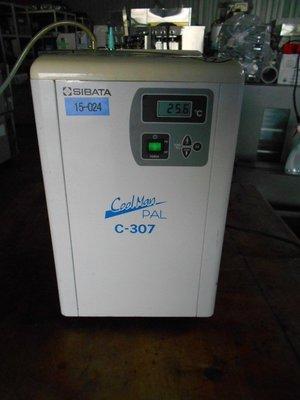 """日本Sibata 低温循環水槽""""クールマンパル"""" C-307型 冰水機 循環水機"""