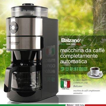 免運*送價值600元耶珈雪夫-伊迪朵咖啡豆半磅*義大利Balzano全自動研磨咖啡機六杯份-BZ-CM1106
