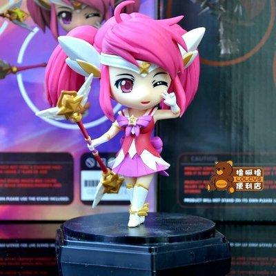 游戲公仔英雄聯盟手辦LOL模型魔法少女拉克絲中單游戲周邊公仔玩偶