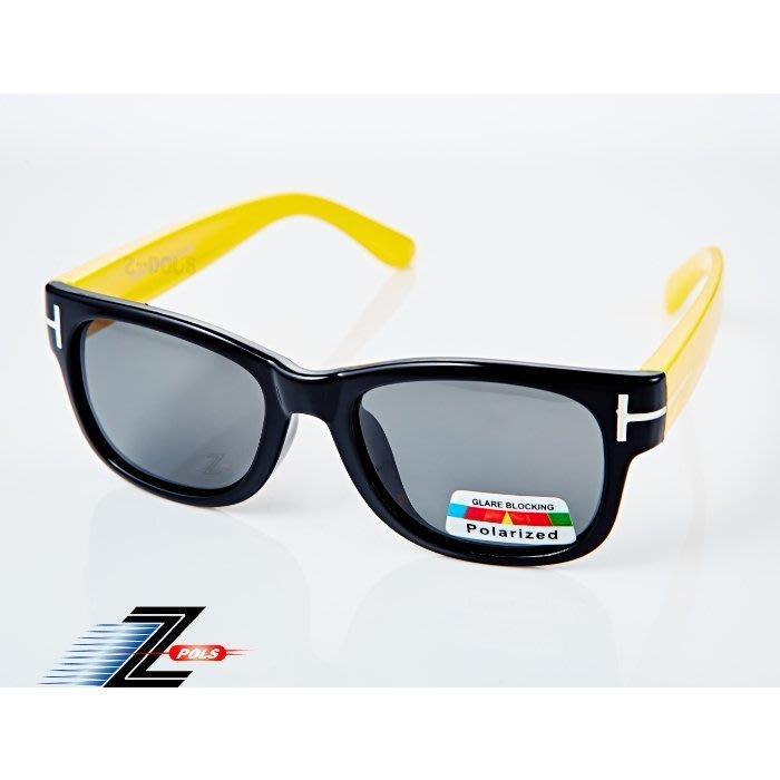 【視鼎Z-POLS兒童專用款】《橡膠軟質彈性壓不壞款》 Polarized頂級防爆偏光抗UV400兒童運動太陽眼鏡!10