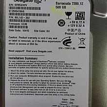 Seagate 500Gb 7200rpm SATA薄硬,每個硬碟$110,正常運作,請葵芳站交收。