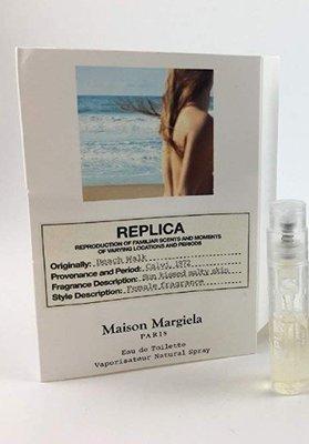 ※美國代購-潔潔小屋※MAISON MARGIELA 'REPLICA' Beach Walk 女性香水-1.2ml