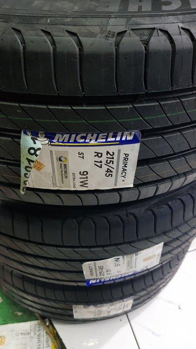 保證正品 215/45/17 米其林   2018年底出廠 4388元   送米其林登機箱
