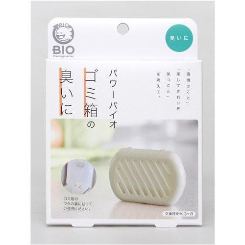 現貨*LUCY 日韓生活館*日本製BIO 神奇垃圾筒除臭抗菌長效防霉盒 垃圾筒專用