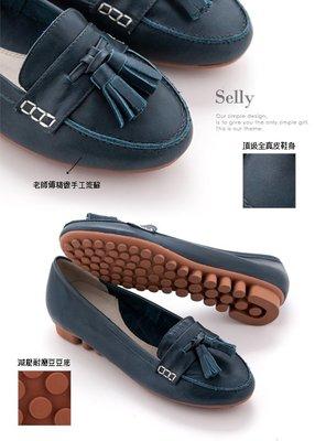 Selly outlet 優雅雙流蘇-牛皮柔軟厚底莫卡辛休閒鞋(03S83)深錠藍37號