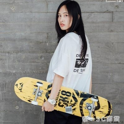 〖summer小鋪〗 沸點OILING滑板整板大人雙翹滑板專業板青少年初學者新手板F6Y75