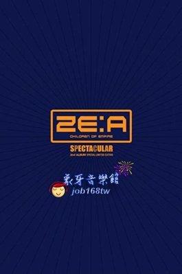 【象牙音樂】韓國人氣團體-- ZE:A Vol. 2 - Spectacular (CD + DVD + Photobook)(Limited)