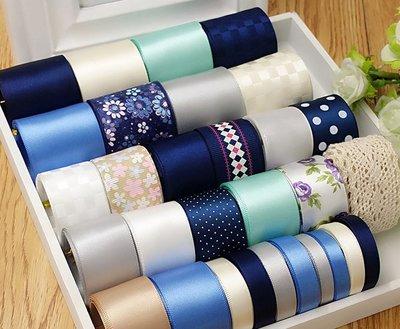 現貨 緞帶蝴蝶結  頭飾 髮飾DIY材料包  髮飾緞帶 手工髮夾 藍系