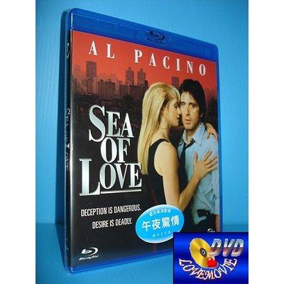 A區Blu-ray藍光正版【激情劊子手Sea Of Love (1989)】[含中文字幕]全新未拆《女人香:艾爾帕西諾》
