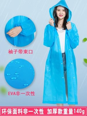 雨衣女成人韓國時尚徒步男騎行透明便攜防水兒童戶外雨披
