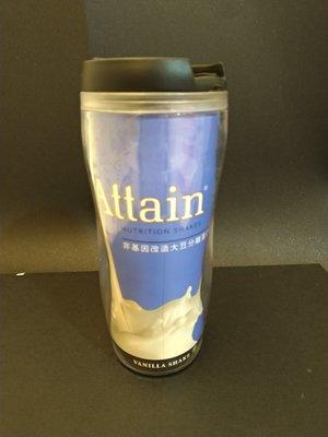 [特價]美樂家 Attain安恬10週年紀念搖搖杯 350c.c. 隨身杯 防滑杯墊設計 僅此一個~!✩滿399元免運