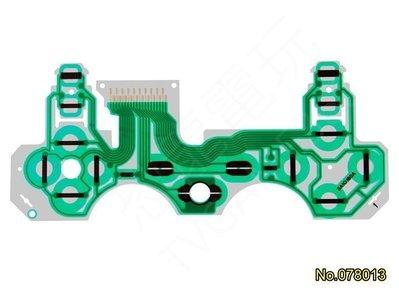 PS3 D3無線控制器排線(震動) 手把 搖桿【台中恐龍電玩】