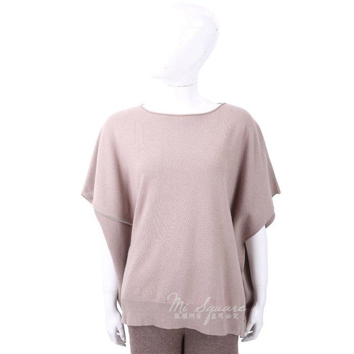 米蘭廣場 FABIANA FILIPPI 喀什米爾捲邊細節卡其棕美麗諾羊毛罩衫 1810035-28