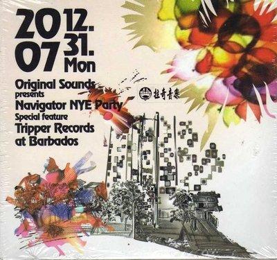 ~拉奇音樂~ Navigator NYE Party Special feature Tripper Records  全新未拆封