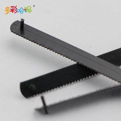 888利是鋪-模型手鋸 鋸條 DIY模型制作工具 3片裝#熱銷
