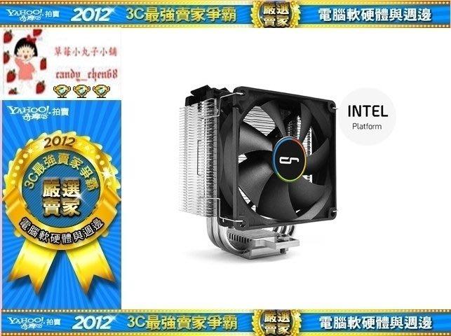 【35年連鎖老店】快睿 CRYORIG M9I CPU塔式散熱器|Intel用有發票/獨家前疏後密快速排除熱空氣