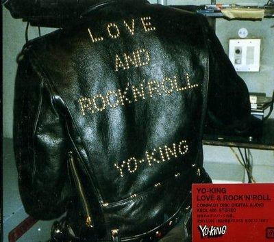 K - YO-KING  - 愛とロックンロール LOVE AND ROCK'N'ROLL - 日版 - NEW