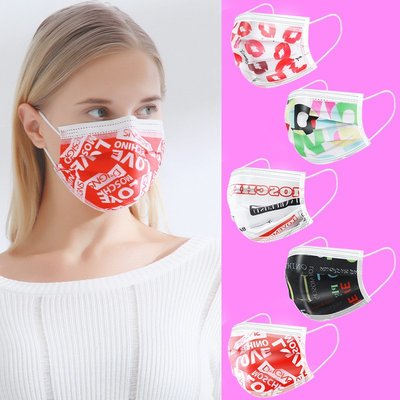 現貨防護口罩一次性使用三層含熔噴佈男女成人字母款印花口罩50隻裝