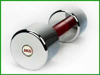 台灣製8KG電鍍啞鈴(約17磅/適合挑戰成為猛男基本練舉的重量)
