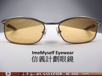 信義計劃 Jean Paul Gaultier JPG 太陽眼鏡 58-0030 超越 Cutler and Gross