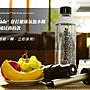 【優惠下殺】SodaSparkle 舒打健康氣泡水機...