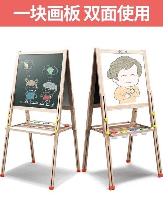 兒童寶寶畫板雙面磁性小黑板可升降畫架支架式家用白板塗鴉寫字板