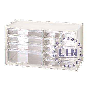 【品特優家具倉儲】樹德A9-1310工具箱手提箱分類箱