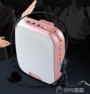 V6擴音器教學腰掛話筒導游便攜耳麥教師專用喇叭