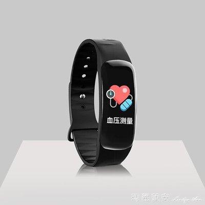 智慧手環  彩屏智慧手環多功能通用防水運動計步器男女情侶錶