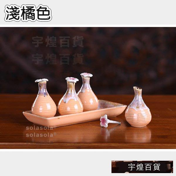 《宇煌》彩釉陶瓷泰國精油瓶精油分裝瓶子小瓶燒製工藝品-淺橘色_mGb5