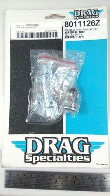 【SD祥登重機】DRAG Specialties 加油蓋按鈕(電鍍)